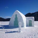 北海道旅行3日目・然別湖コタン・札幌時計台