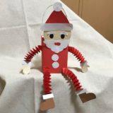 クリスマス制作「サンタクロース・バッグ」牛乳パック 手作りカバン