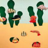 保育・手作り「海のなかま」トイクロス使用、壁掛おもちゃ