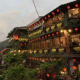 母と娘の台湾・台北旅行3泊4日、2日目「十分ランタン・九份お茶」