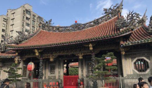母と娘の台湾・台北観光旅行3泊4日、4日目「龍山寺~西門散策」
