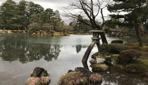 金沢観光旅行2泊3日、3日目~兼六園・21世紀美術館・石浦神社~