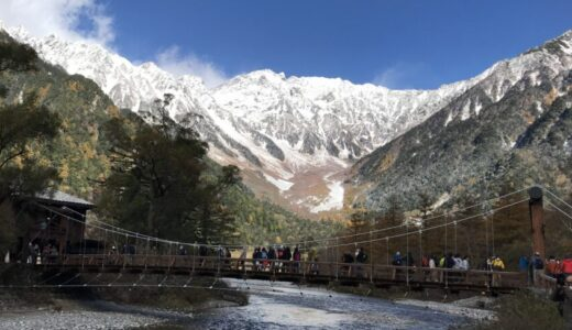松本観光旅行2日目「上高地ハイキング」