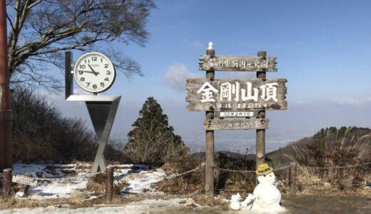 冬の金剛山、母と娘の登山2